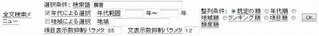 Menu-YS-Yoshinobu.jpg